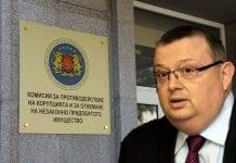 арламентът избра Сотир Цацаров за председател