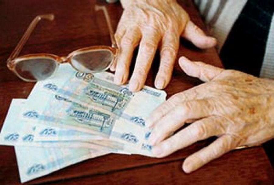 Пенсии ще се изплащат до 23 април - TVN.BG