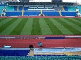 Провеждането на официални футболни срещи се прекратява