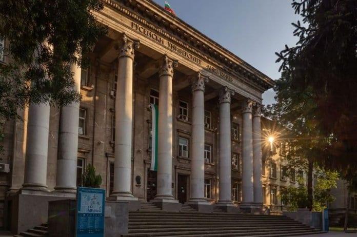 Русенският университет